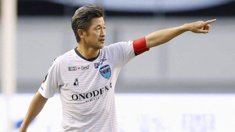 JLeague 1: Vegalta Sendai vs Yokohama FC