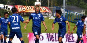 Jleague 3: Kagoshima United vs Azul Claro Numazu